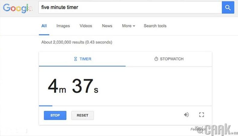 """""""Timer"""""""