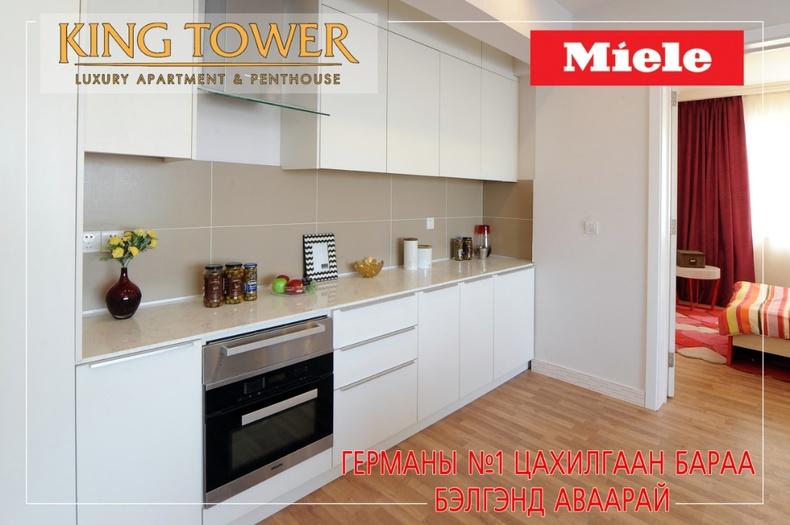 """""""King Tower"""": Германы №1 брэнд """"Miele""""-тэй урамшуулалт худалдаа эхэллээ"""