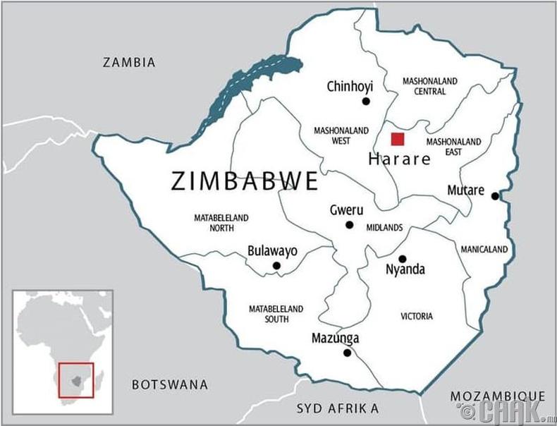 Зимбабвэ улсын хачирхалтай зан үйл