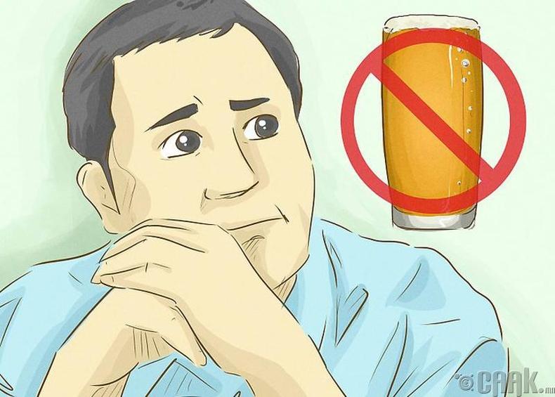 Согтууруулах ундаа ууснаар илчлэгийн хэрэглээ нэмэгдэнэ