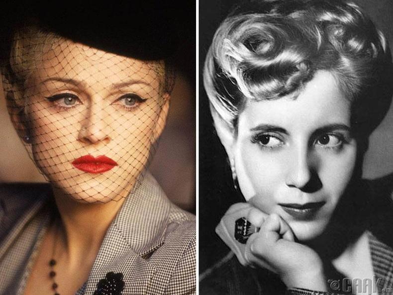 """Мадонна - """"Evita"""" кинонд Аргентины тэргүүн хатагтай Эва Пероны дүрд"""