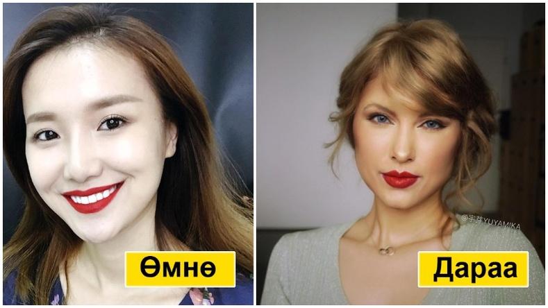 Хятад бүсгүйн гайхалтай нүүр хувиргалтууд