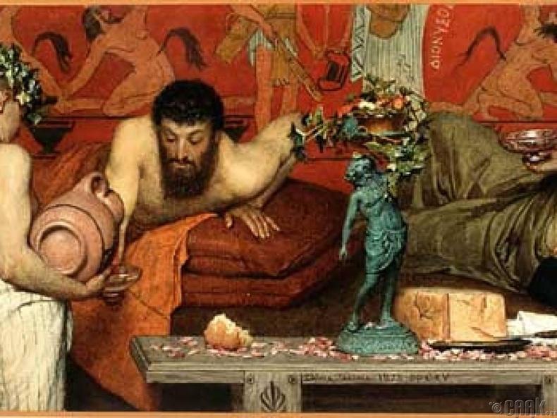 Грек дайчид - Дарс, мансууруулах бодис