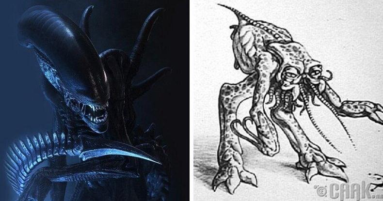 Alien - Xenomorph