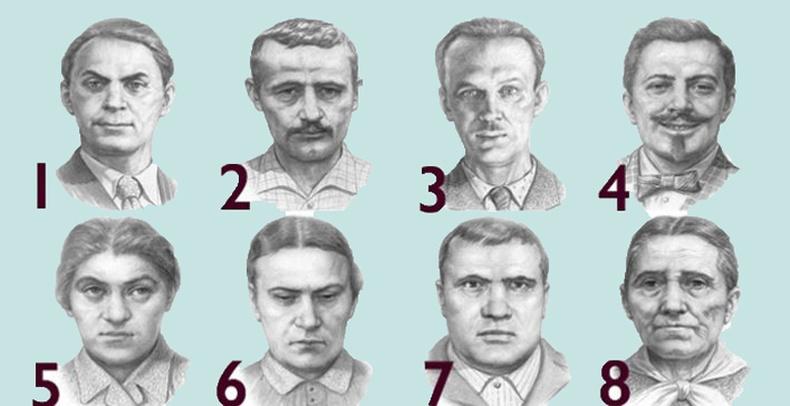 Эдгээр зурган дээр байгаа хүмүүсийн хэн нь таны жихүүдсийг төрүүлж байна вэ? /тест/