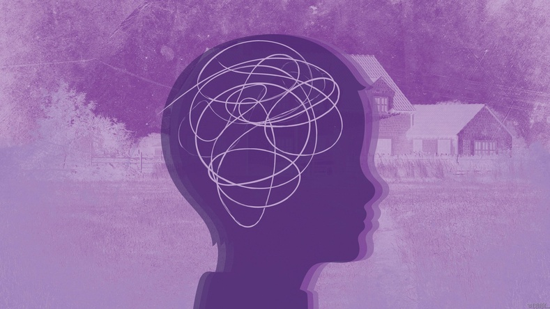 Эпилептик