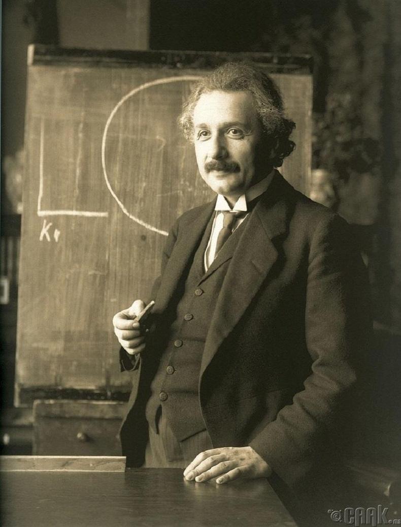 """Эйнштейн бол """"Хэт Радикал үзэлтэн"""""""