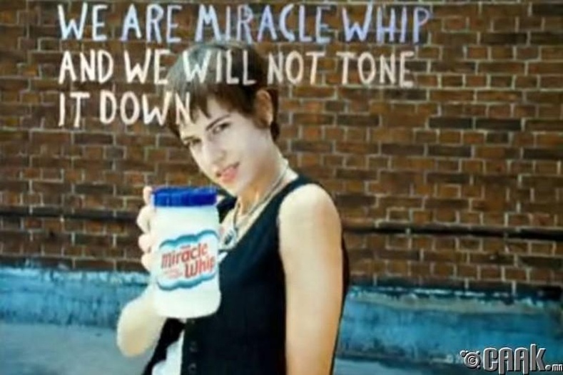 """Miracle Whip"" сүмс: Хипстерийн майонез"