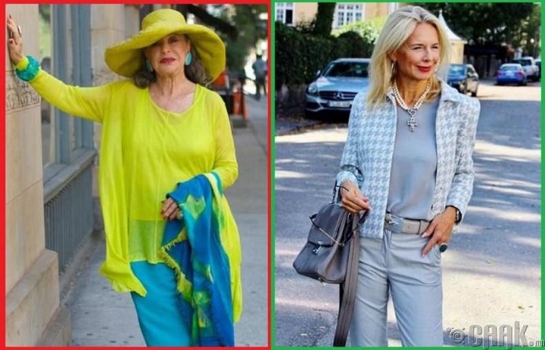 Цайвар өнгийн хувцас сонгох нь зүйтэй