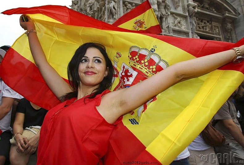 Испани