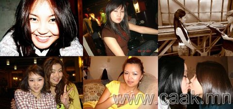 Монголын үзэсгэлэнт охид (86 фото) №58