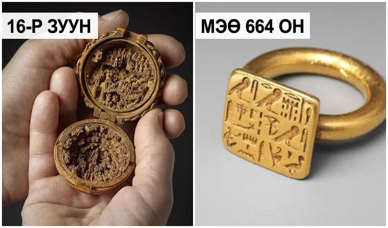 Эрт үеийн хүмүүсийн урласан итгэмээргүй уран хийцтэй олдворууд