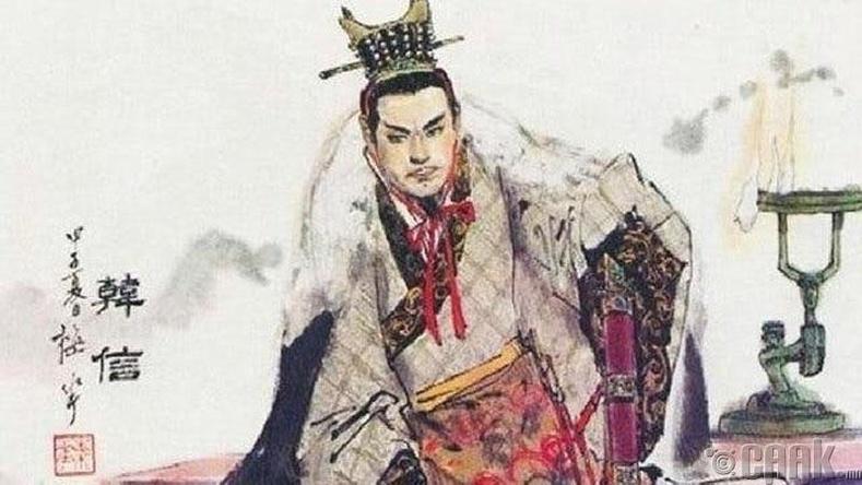 Жиншиний тулаан - Хан Шиний арми Жаогийн армийн эсрэг (НТӨ 205 он)