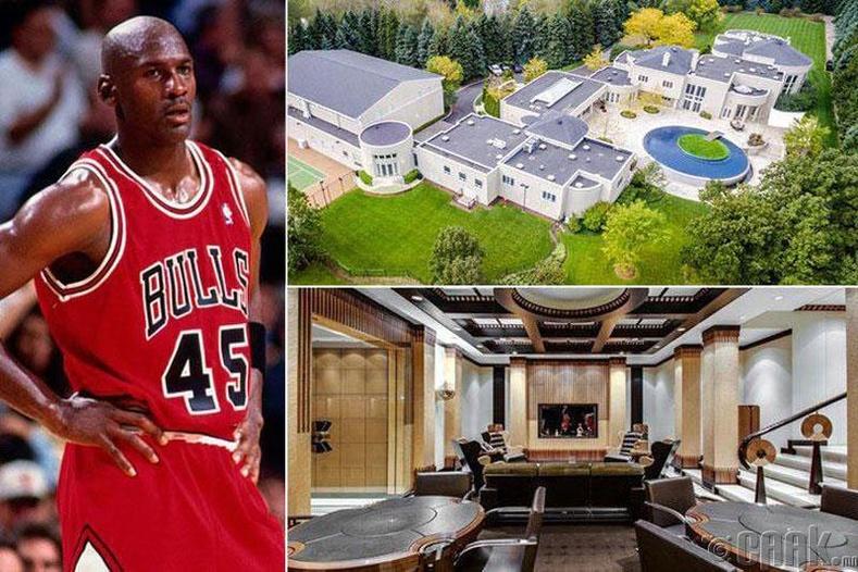 Майкл Жордан (Michael Jordan) - Иллинойс, Хаяланд Парк, 15 сая ам.доллар