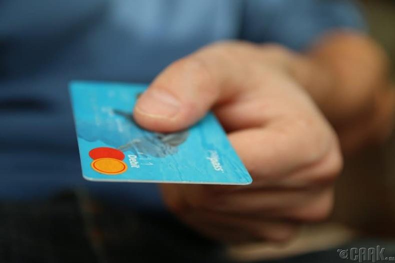 Кредит картаа ашигла