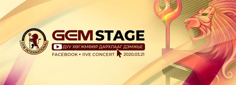 """""""Дуу хөгжмөөр дархлааг дэмжье"""" цуврал Live концерт болно"""