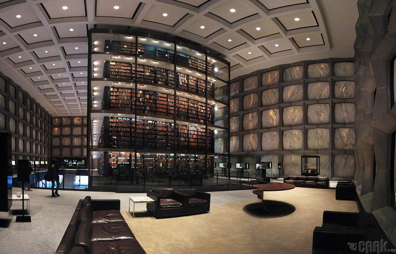 Йелийн их сургуулийн ховор ном, гар бичмэлийн номын сан