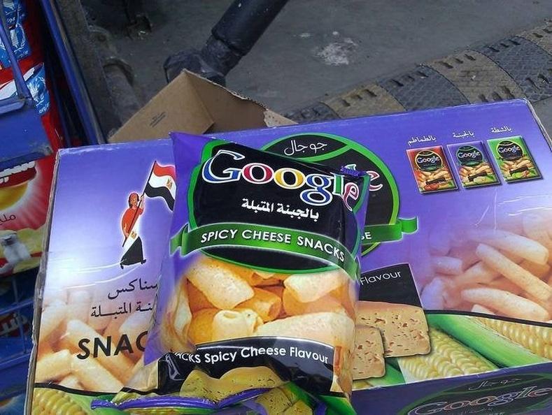 Харин Египетэд та Google-ийн чипс идэх боломжтой