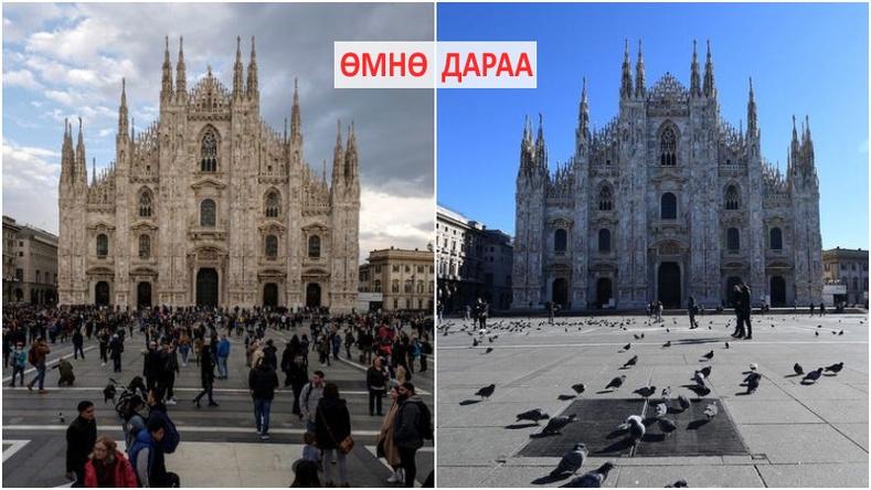 Коронавирусын дэгдэлт Итали улсыг хэрхэн өөрчилсөн бэ? (20+ фото)