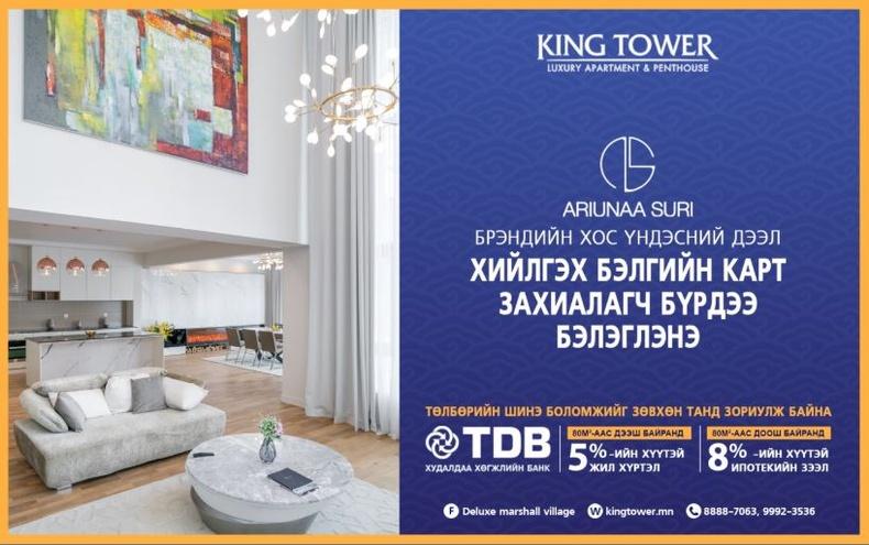 King Tower: Эрхэм таны тансаг хэрэглээнд зориулан ariunaa suri брэндийн хос үндэсний дээл хийлгэх бэлгийн картыг сар шинийн бэлэг болгон барьж байна