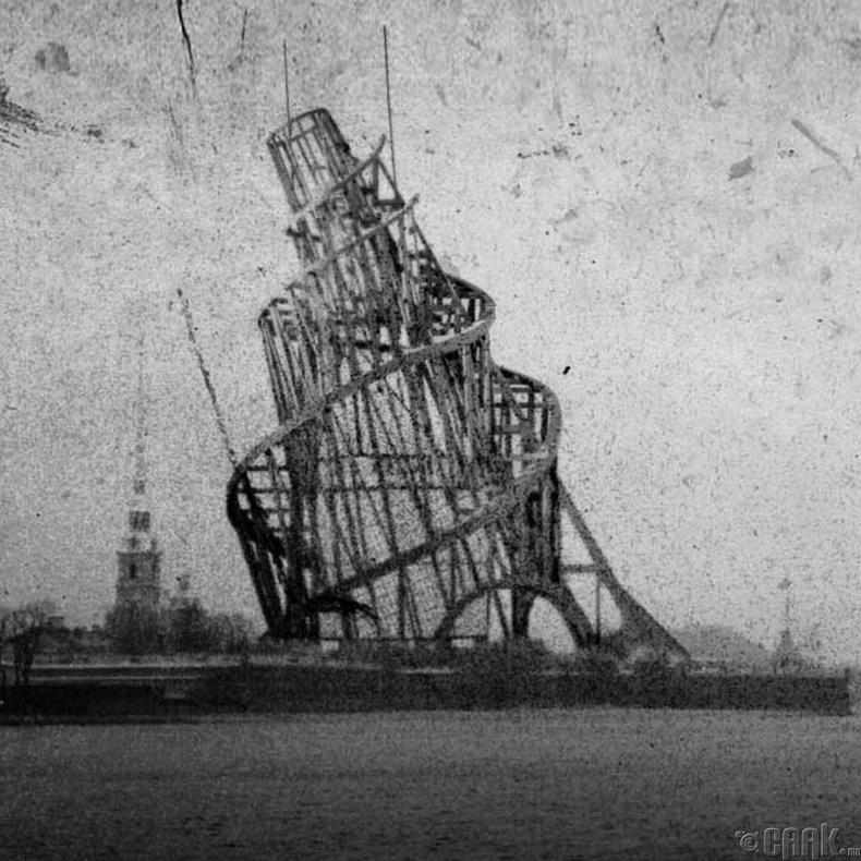 """""""Татлиний цамхаг"""" - Санкт-Петербург хот, 1917 он"""