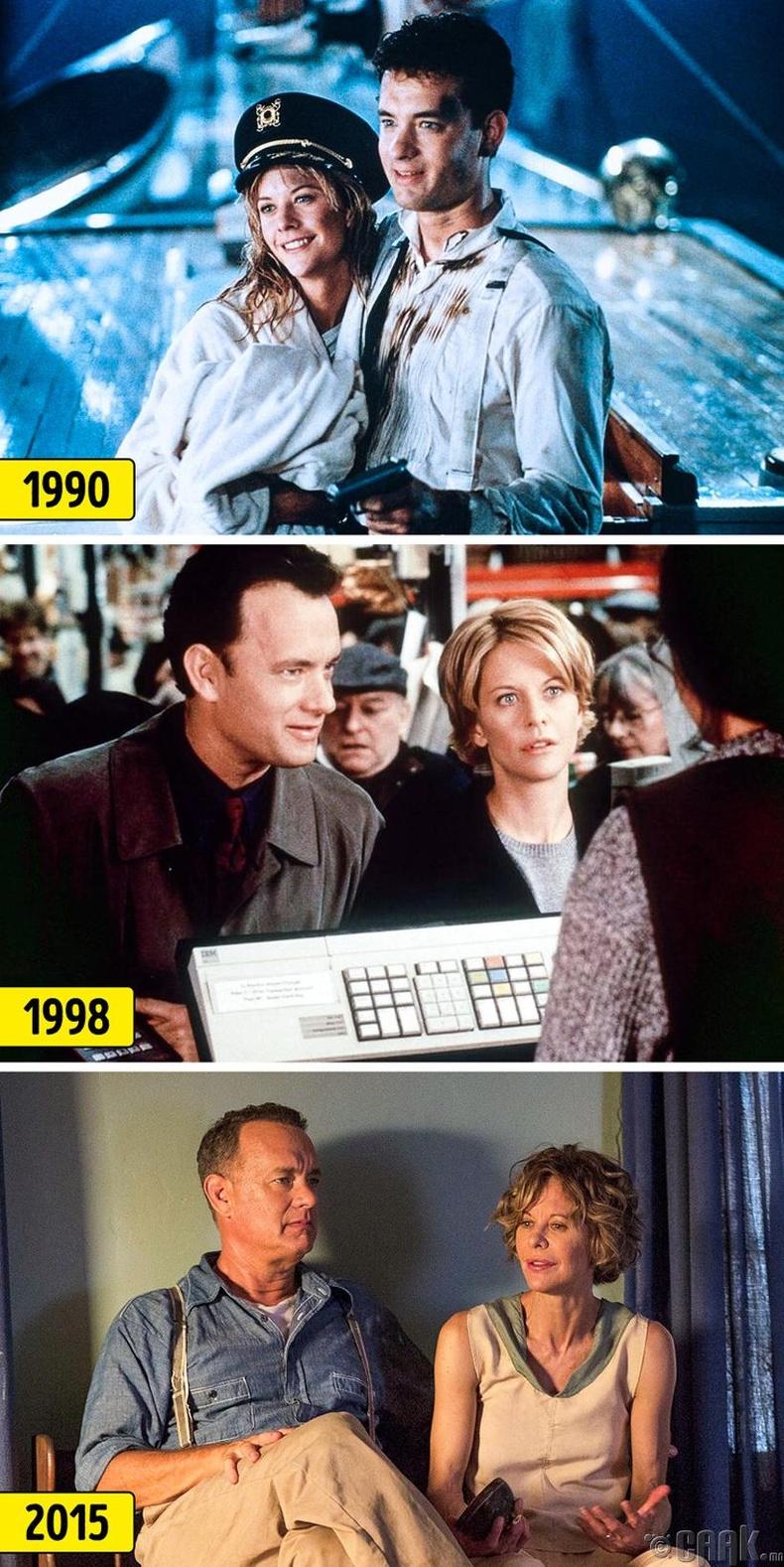 Мег Райан болон Том Хэнкс (Meg Ryan, Tom Hanks)