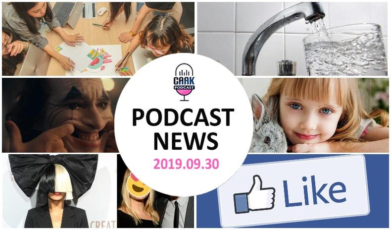 Podcast News - Танин мэдэхүй (2019.09.30)