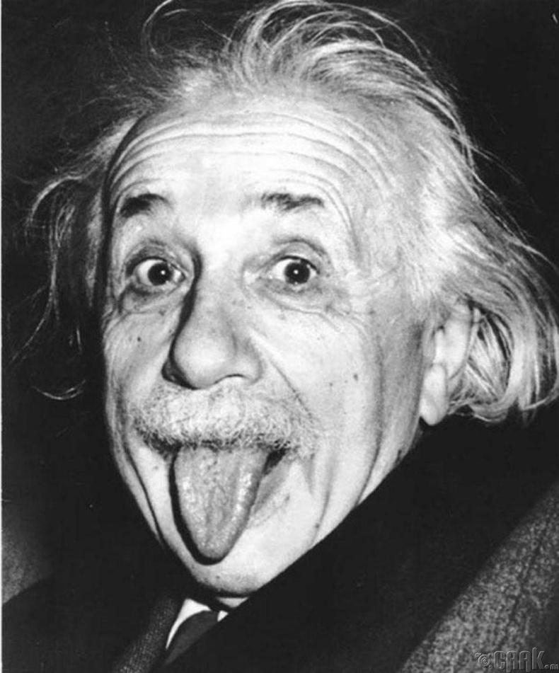 """""""Эйнштейн муу сурдаг байсан"""""""