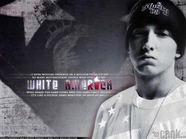 """Eminem - """"White America"""""""