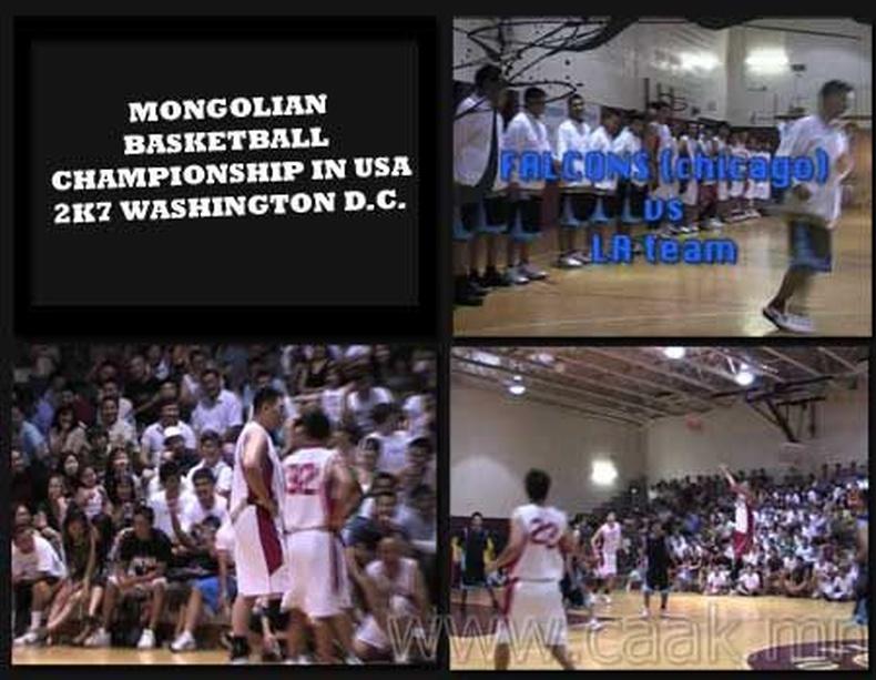 Mongolian Basketball in USA (Online, DivX, mpg video!)