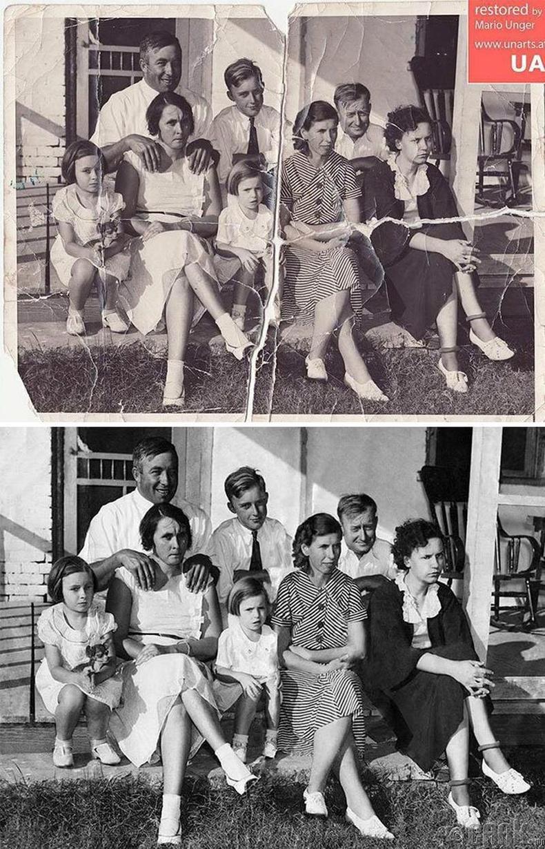 Нэгэн гэр бүл