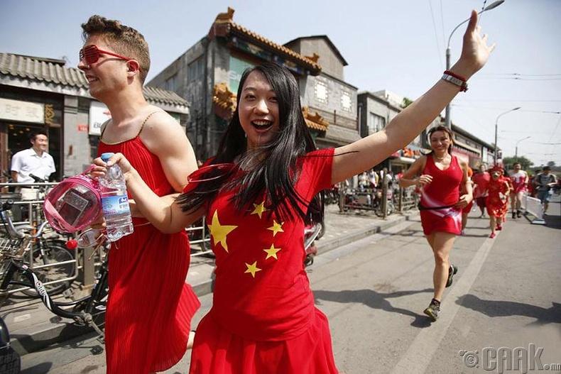 Бээжин (Beijing)