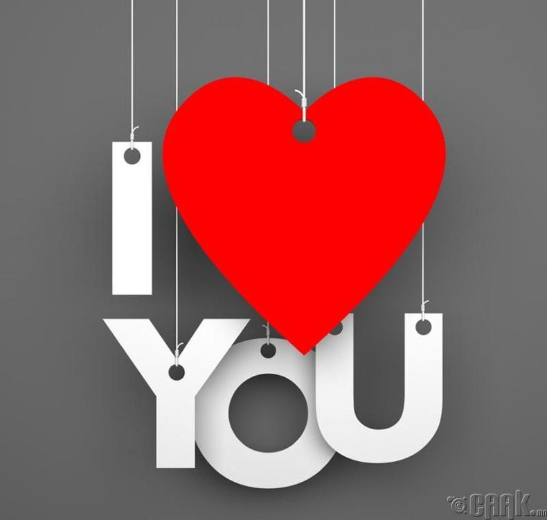 """I-Love-You"""