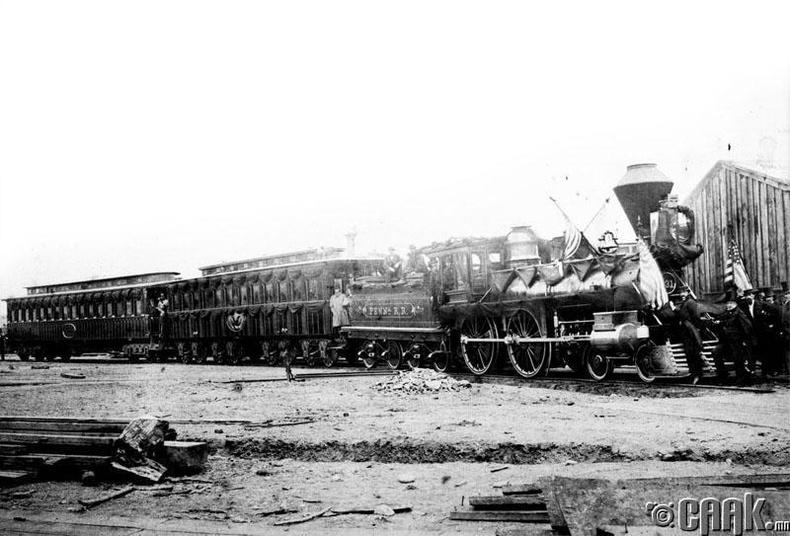Абрахам Линкольн (Abraham Lincoln)-ий сүнстэй галт тэрэг