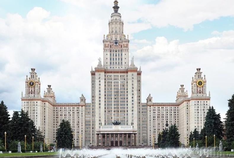 Москва хотын Ломоносовын их сургууль, ОХУ - 5,000 доллар