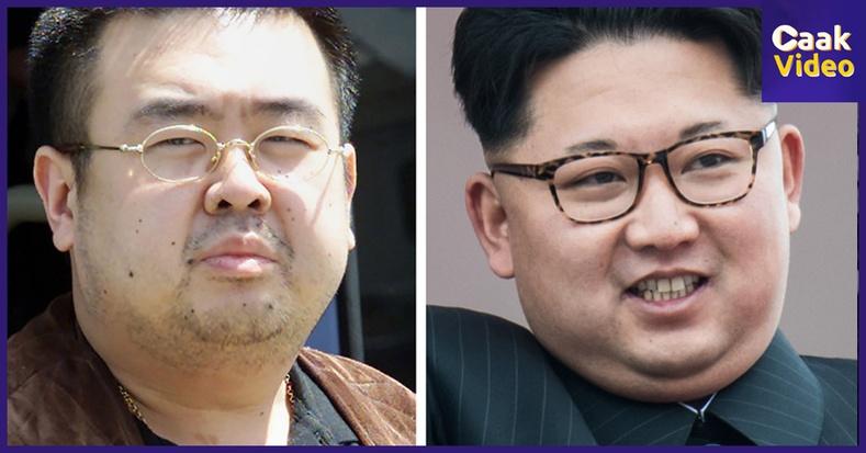 Ким Жон Уны ахын үхэлд хэн буруутай вэ?