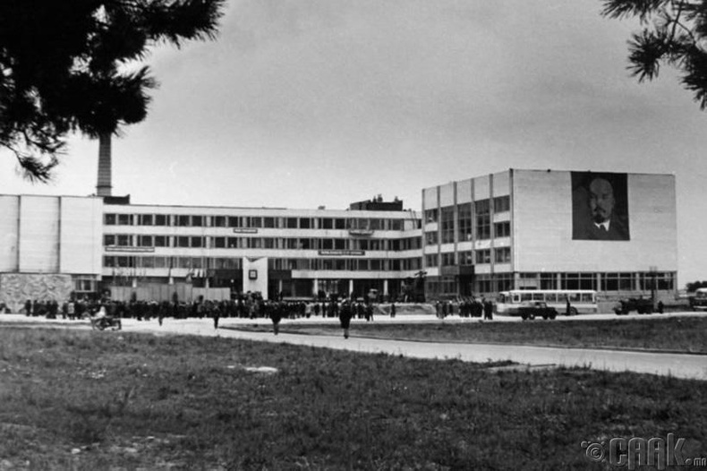 Чернобылийн цөмийн эрчим хүчний үйлдвэрлэлийн захиргааны төв