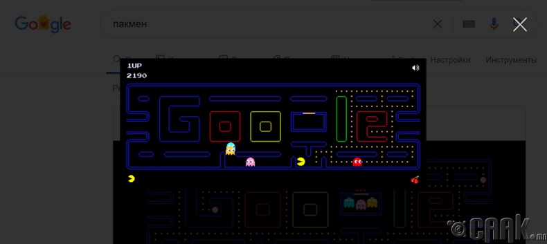 """Pac-Man"""