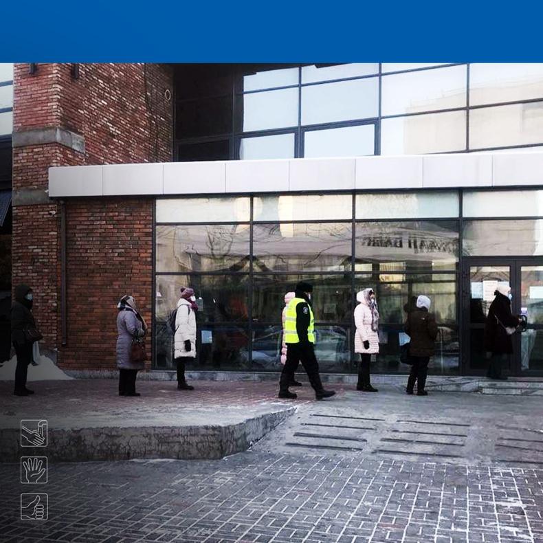 Голомт банкны Улаанбаатар хотын салбар, нэгжүүд харилцагчдадаа банкны үйлчилгээг түргэн шуурхай үзүүлж байна