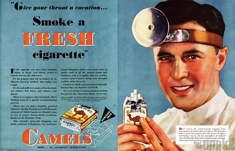 Тамхиар астма өвчнийг эмчилнэ
