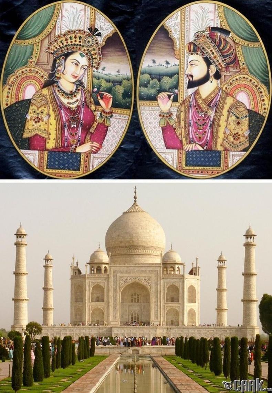 Султан Шах Жахан(Sultan Shah Jahan) агуу бүтээл болох Таж Махалыг хайртай бүсгүйдээ зориулан бүтээжээ