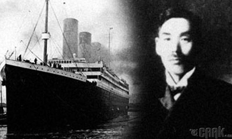 Масабүми Хосоно (Masabumi Hosono) - Амьд гарснаасаа болж ажлаасаа халагджээ