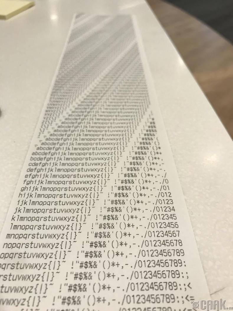 Принтерийн тест