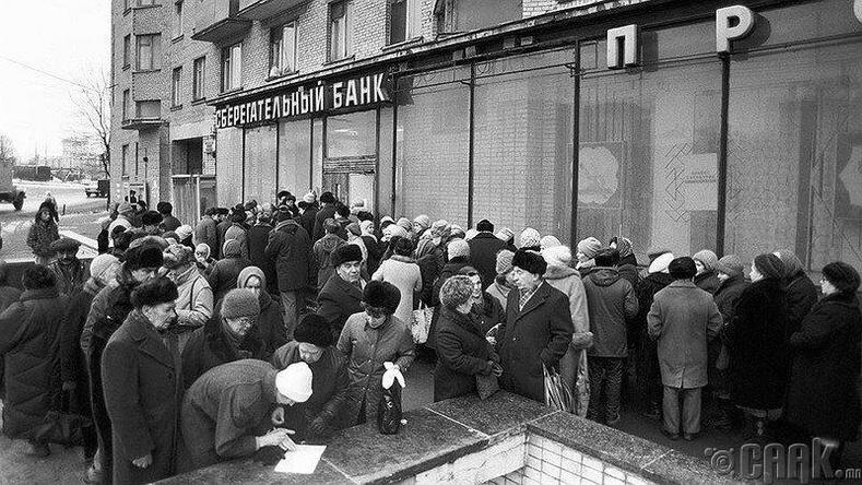Банкны зээл авахаар дугаарлаж буй хүмүүс