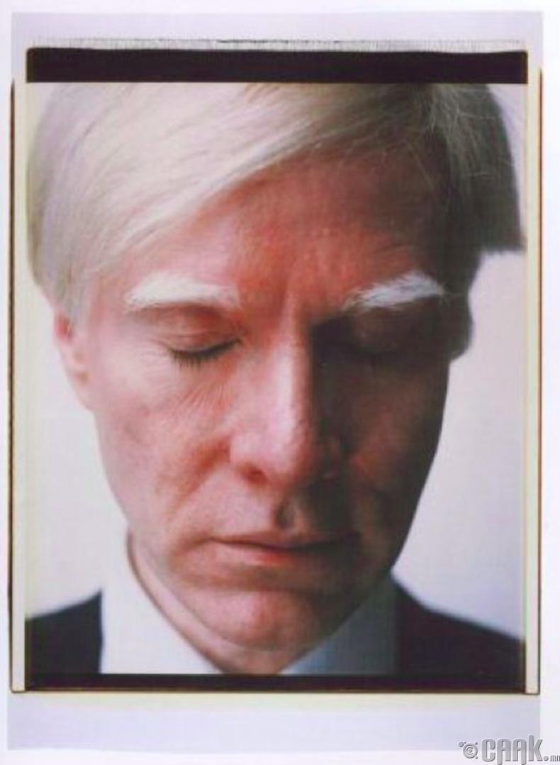 Зураач Энди Уорхол (Andy Warhol) - 1979