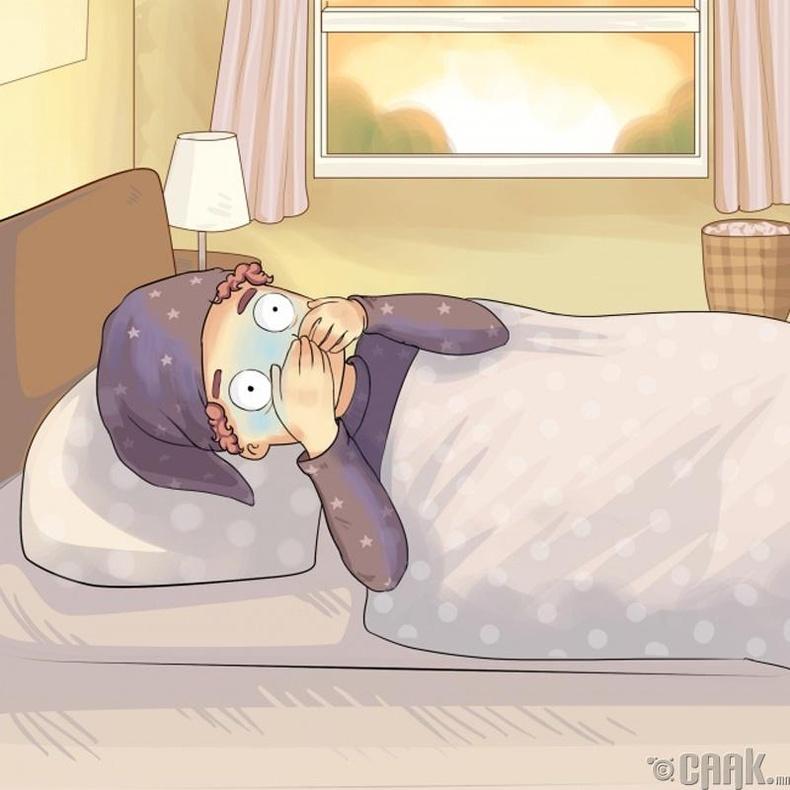 Нойроо сэргээхийг хүсвэл амьсгаагаа түгжээрэй!