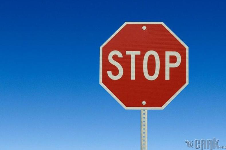 """""""Зогс"""" тэмдэгт"""