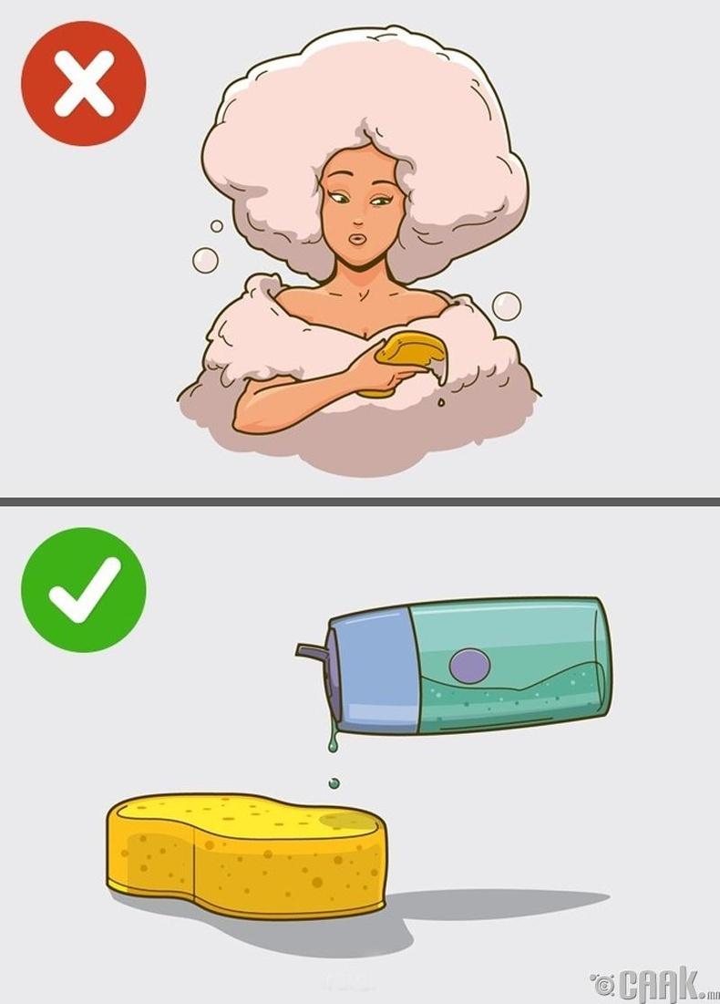 Хөөсөрдөг саван хэрэглэх