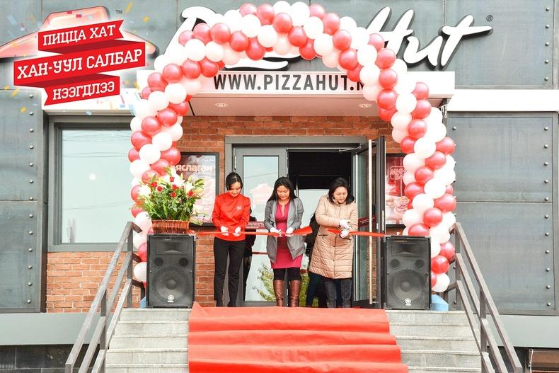 """""""Пицца Хат"""" Хан-Уул салбар нээгдлээ"""