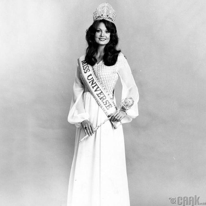 """""""Miss Universe-1972""""-ын ялагч: Австралийн гоо бүсгүй Керри Анн Уэллс, 20 настай, 178 см өндөр."""